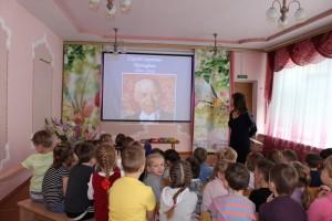 Празднование 125-летия со дня рождения композитора С.С. Прокофьева - Муниципальное бюджетное дошкольное образовательное учрежден